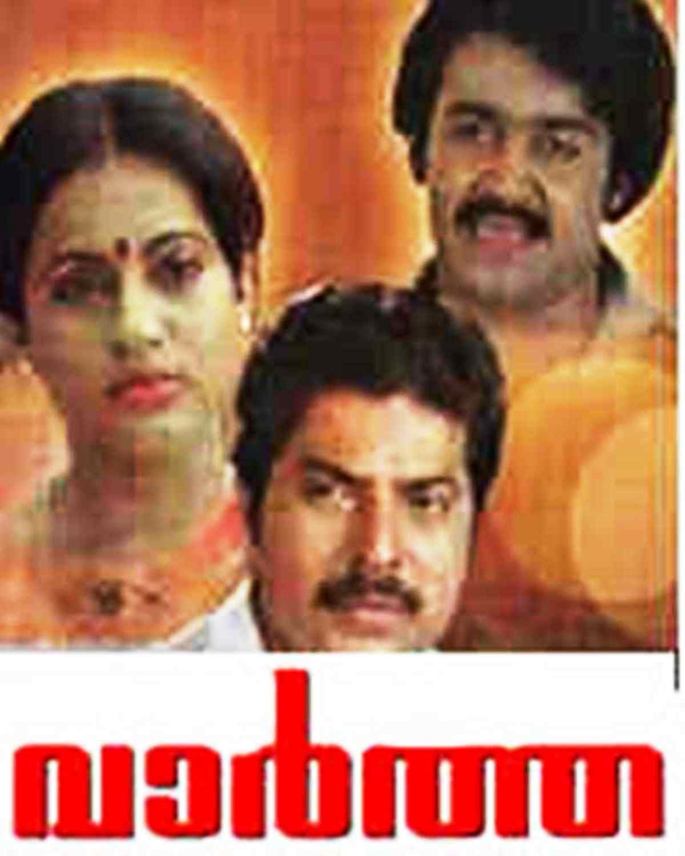 Vartha Movie Poster