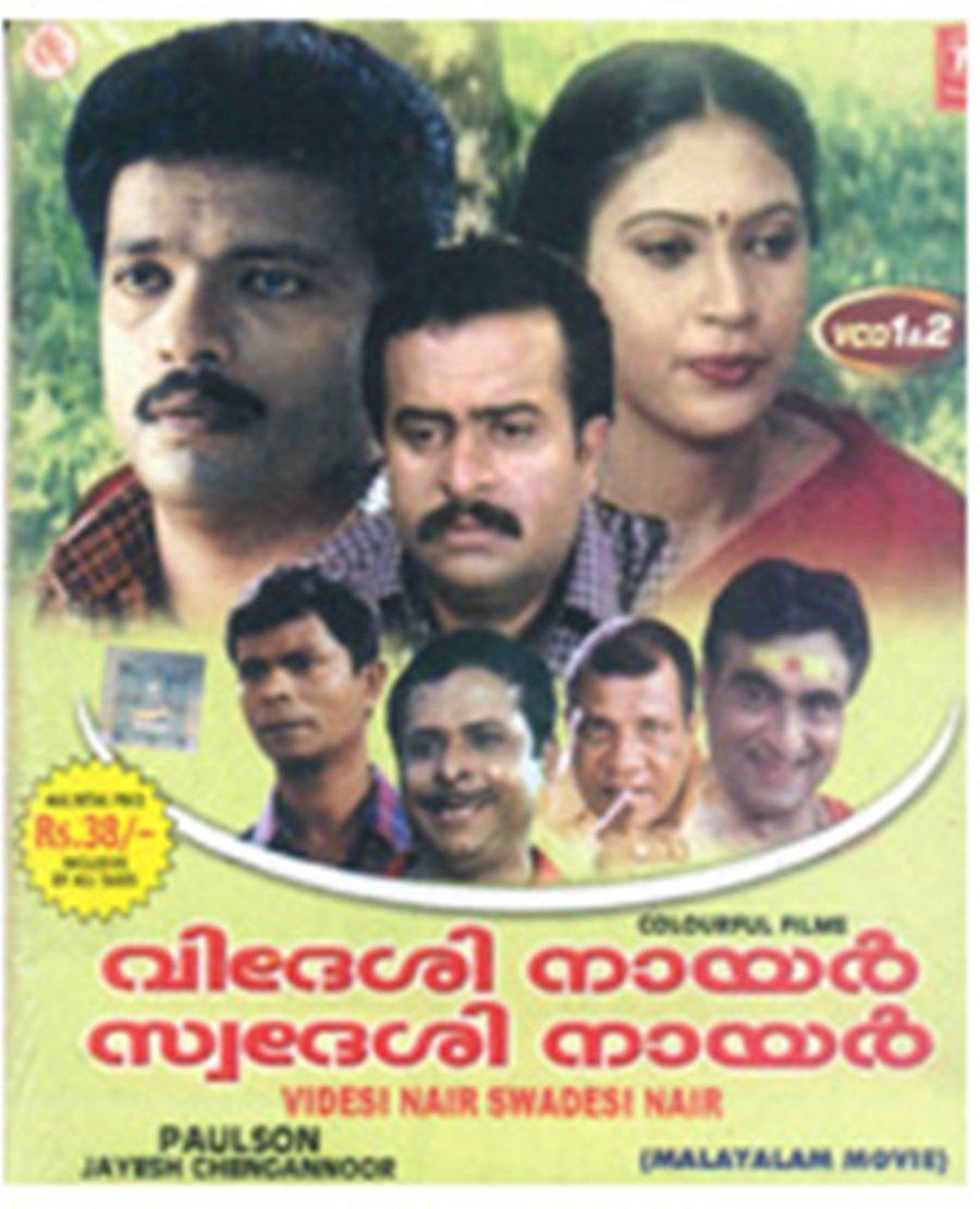 Videsi Nair Swadesi Nair Movie Poster