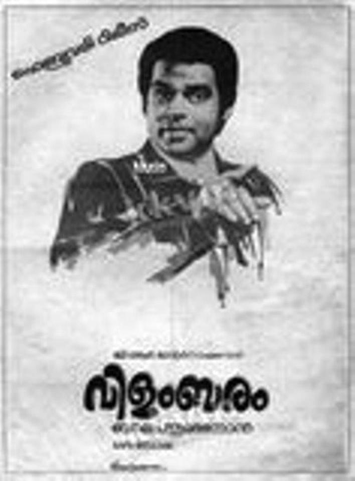 Vilambaram Movie Poster