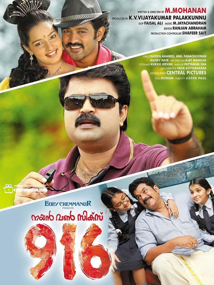 916 Movie Poster