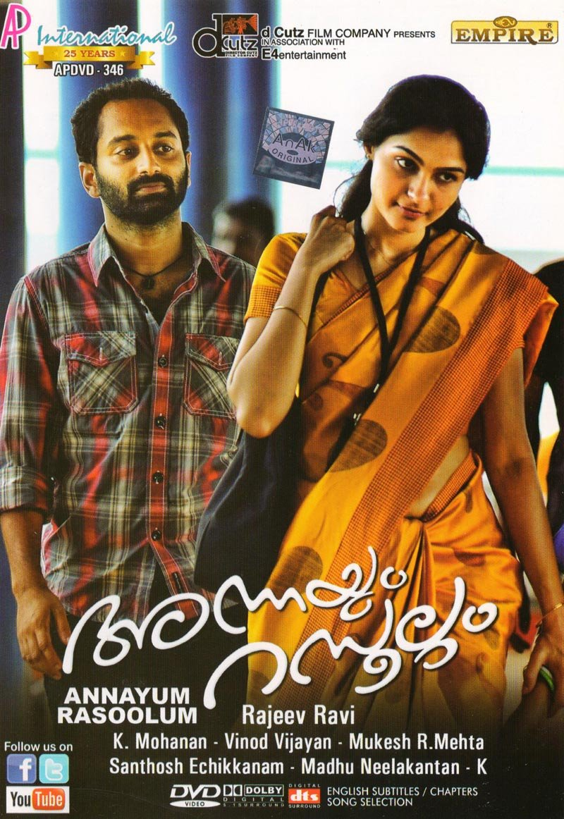 Annayum Rasoolum Movie Poster