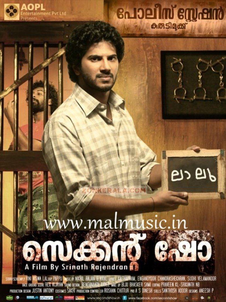 Second Show Movie Poster