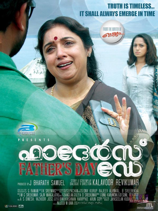 Fathers Day Movie Poster