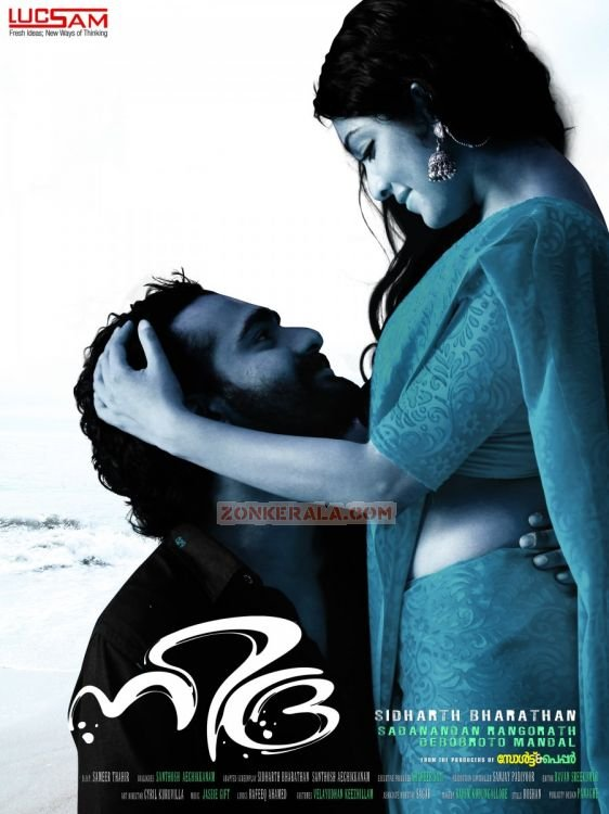 Nidra Movie Poster