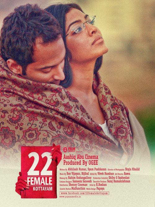 22 Female Kottayam Movie Poster