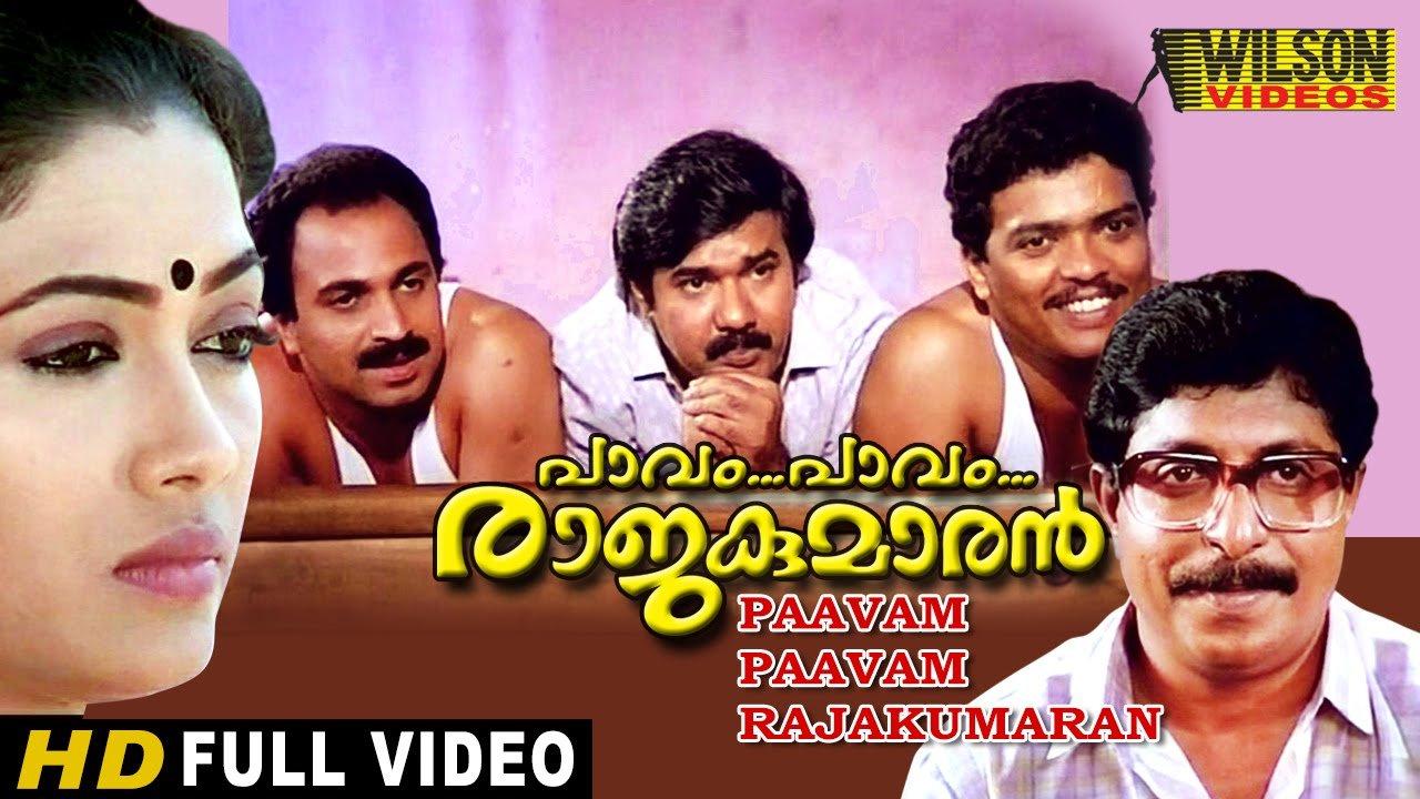 Paavam Paavam Rajakumaran Movie Poster