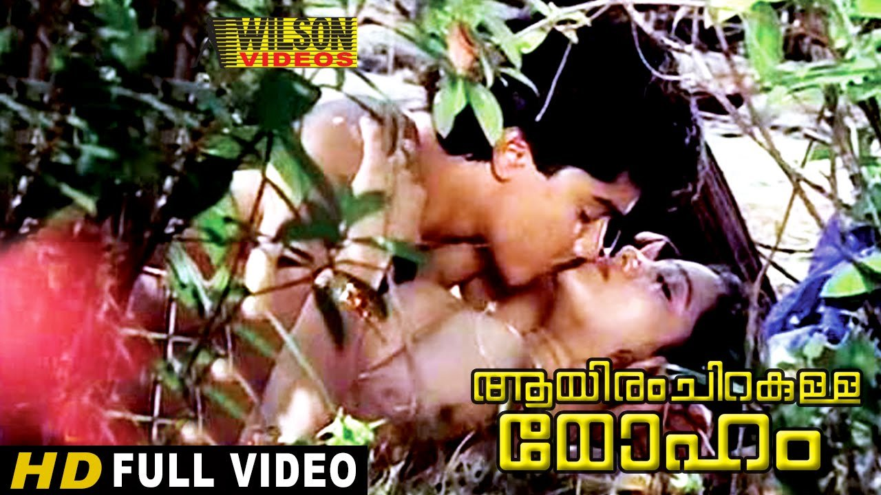 Aayiram Chirakulla Moham Movie Poster