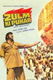 Zulm Ki Pukar Movie Poster