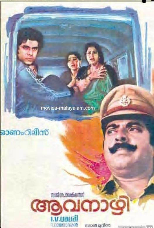 Aavanazhi Movie Poster