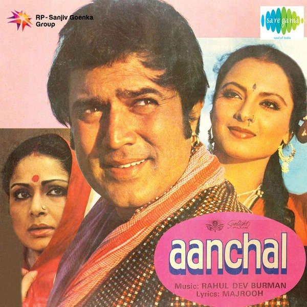 Aanchal Movie Poster