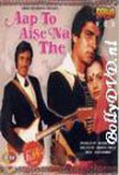 Aap To Aise Na The Movie Poster
