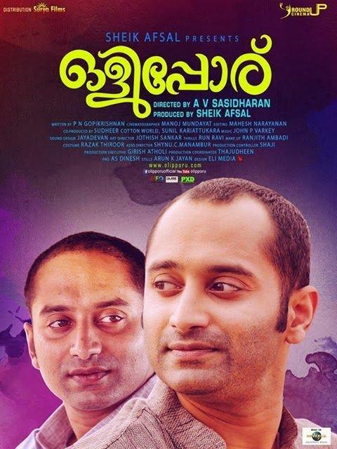 Olipporu Movie Poster