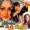 Alibaba Aur 40 Chor Movie Poster