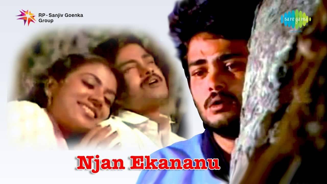 Njan Ekananu Movie Poster