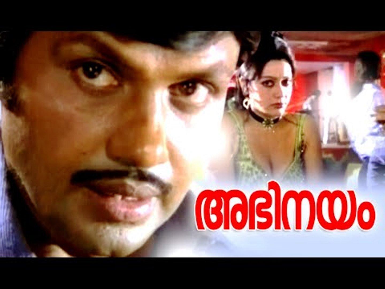 ABhinayam Movie Poster