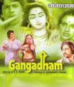 Ganga Dham Movie Poster