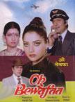 Oh Bewafaa Movie Poster