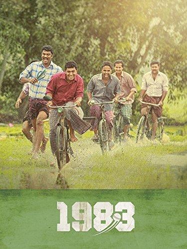1983 Movie Poster