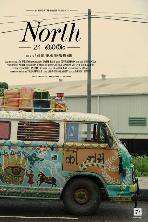 North 24 Kaatham Movie Poster