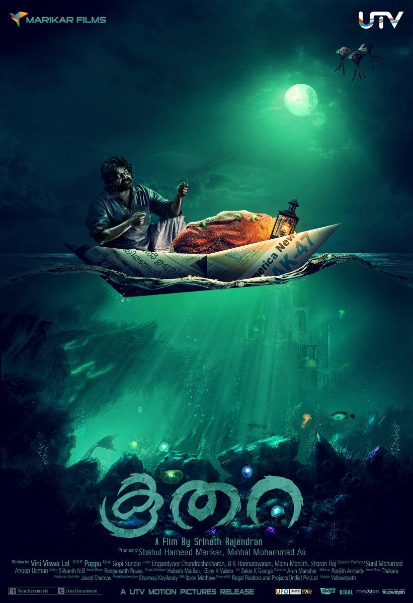 Koothara Movie Poster