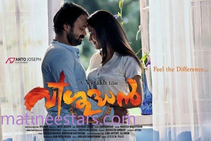 Vishudhan Movie Poster
