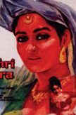 Aakhri Mujra Movie Poster