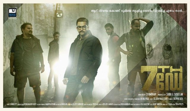 7th Day Movie Poster