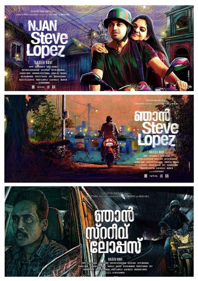 Njan Steve Lopez Movie Poster