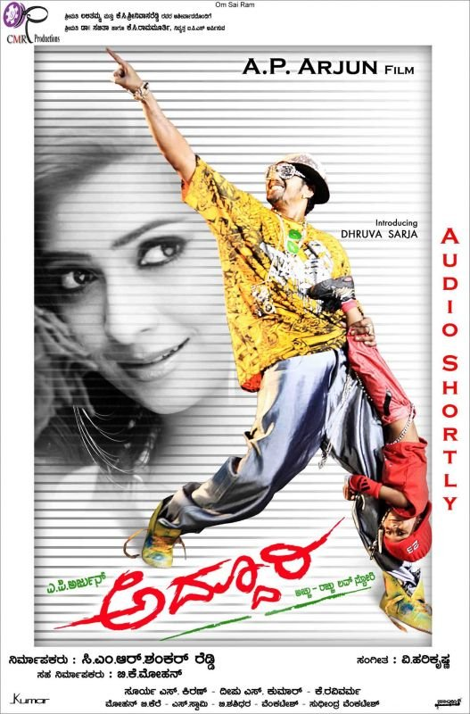 Addhuri Movie Poster