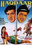 Haqdaar Movie Poster
