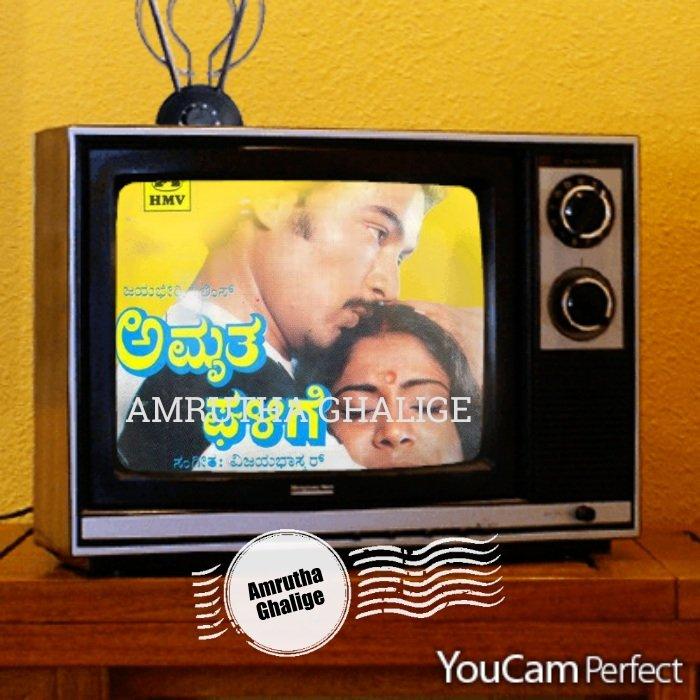 Amrutha Ghalige Movie Poster