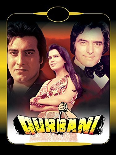 Qurbani (1980) Box office collection | FilmiClub