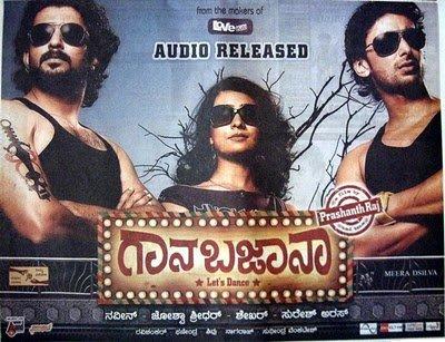 Gaana Bajaana Movie Poster