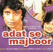 Aadat Se Majboor Movie Poster