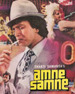 Aamne Samne Movie Poster