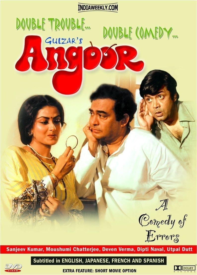 Angoor Movie Poster