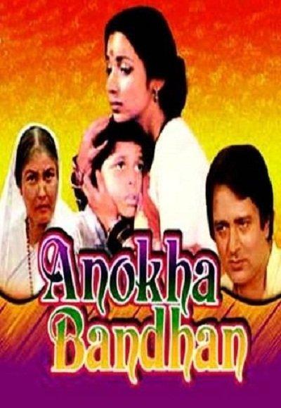 Anokha Bandhan Movie Poster