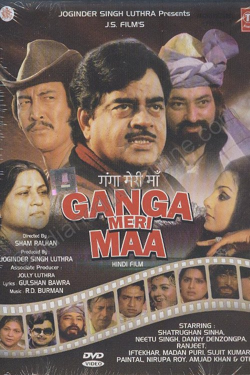 Ganga Meri Maa Movie Poster