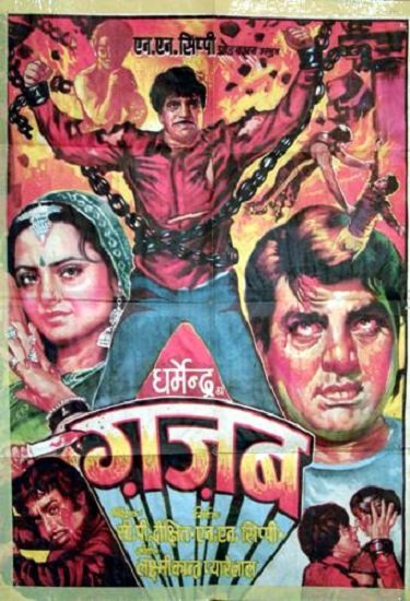 Ghazab Movie Poster