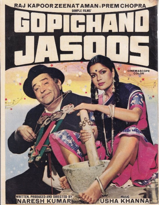 Gopi Chand Jasoos Movie Poster