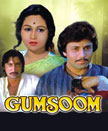 Gumsoom Movie Poster