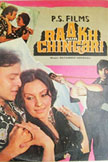 Raakh Aur Chingari Movie Poster