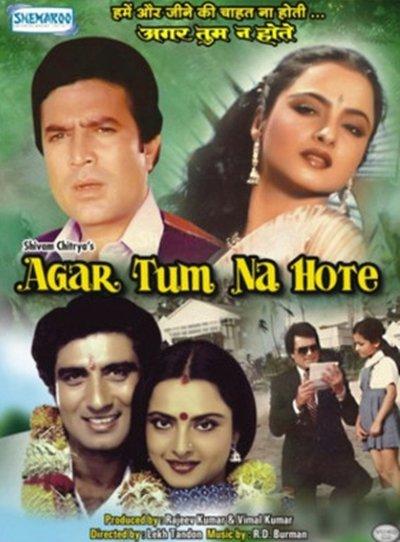 Agar Tum Na Hote Movie Poster