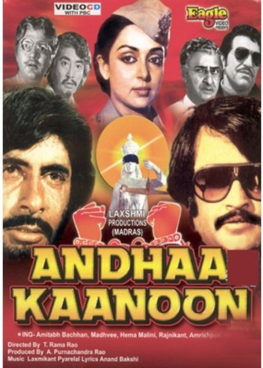 Andhaa Kaanoon Movie Poster
