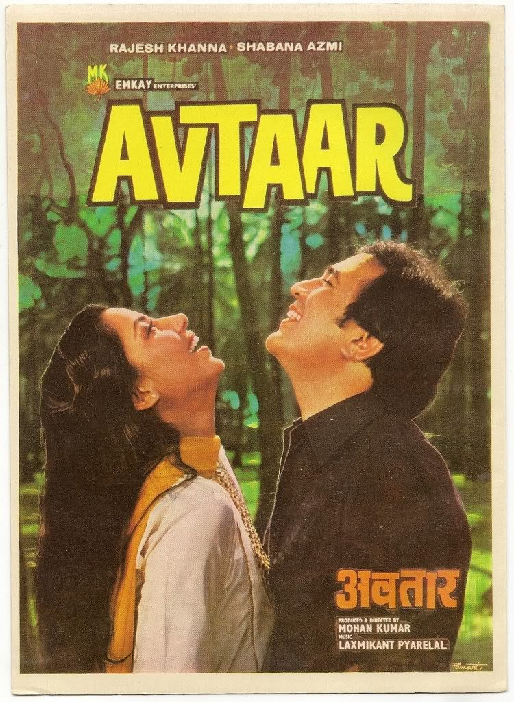 Avtaar Movie Poster