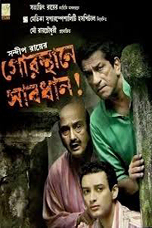 Gorosthane Sabdhan Movie Poster