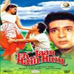 Ek Jaan Hain Hum Movie Poster