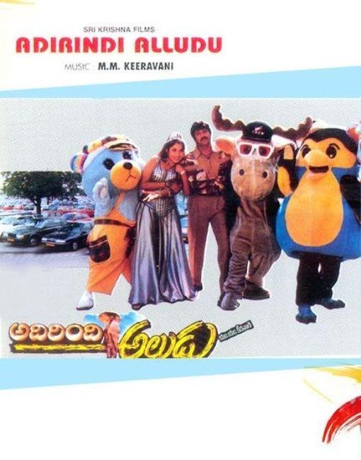 Adhirindhi Alludu Movie Poster