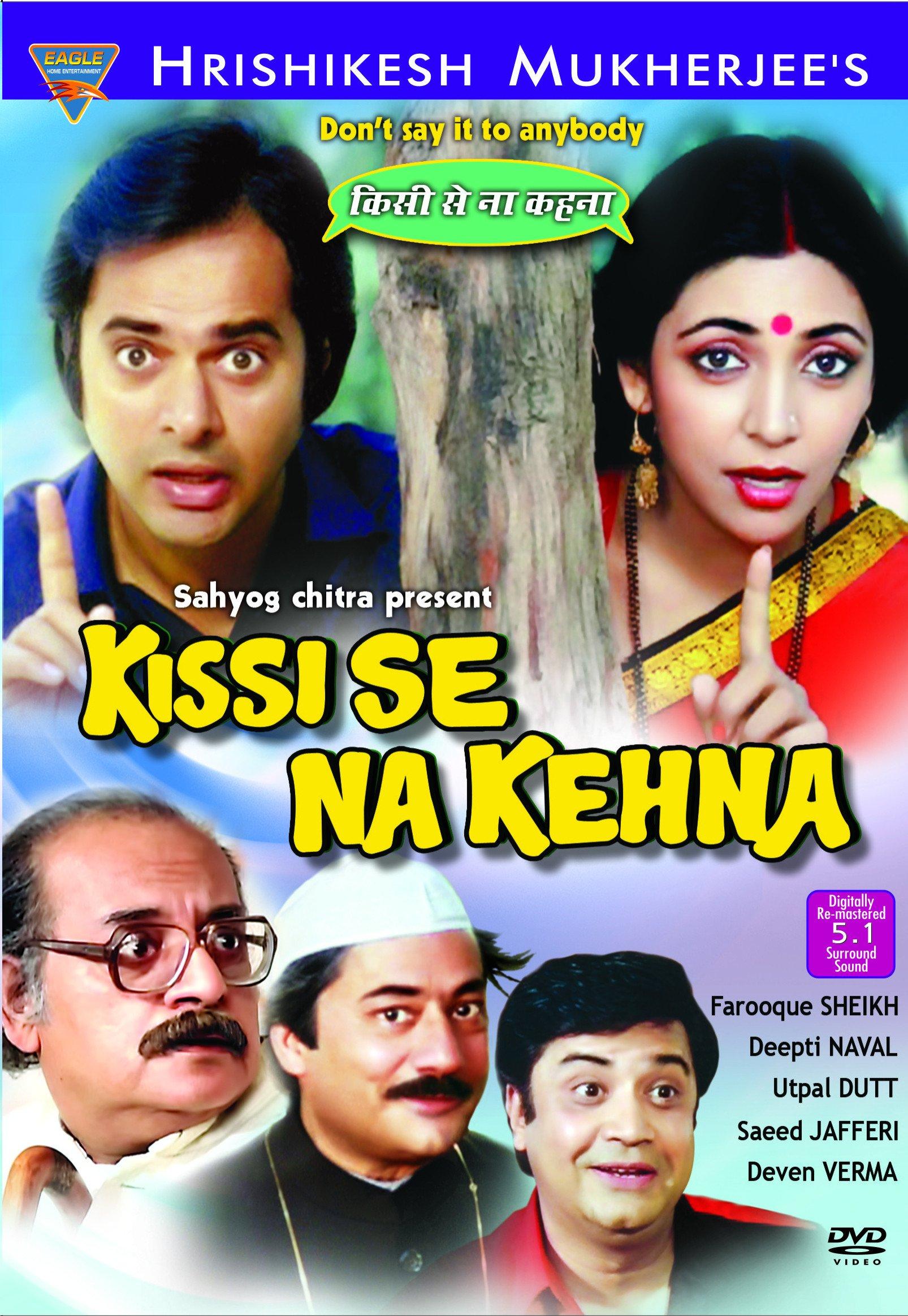 Kissi Se Na Kehna Movie Poster