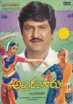 Alludugaru Movie Poster